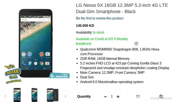 LG Nexus 5X Punya Varian Dual-SIM?