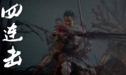 Monster Hunter Online Diadaptasi Film <em>Live-Action</em>, Tapi Dari China