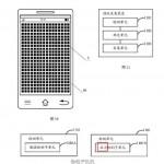 Pemindai Sidik Xiaomi Mi 5
