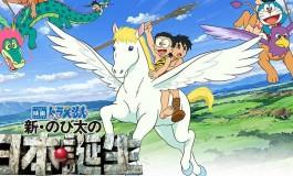 Inilah Trailer Doraemon the Movie: Nobita and the Birth of Japan 2016