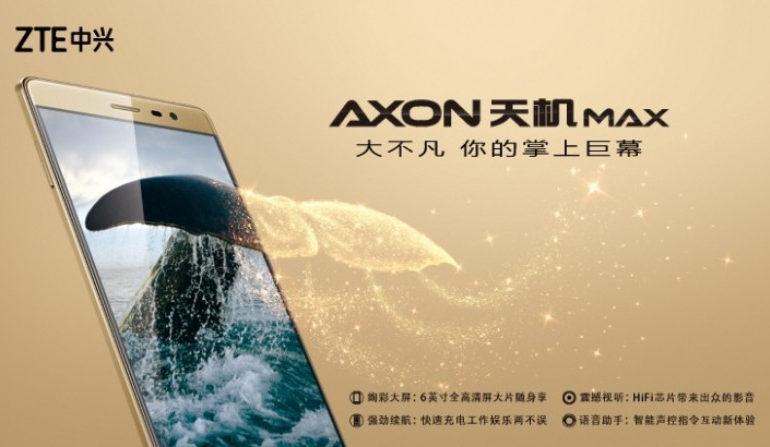 ZTE Axon MAX Diumumkan, Usung Layar Luas dan Snapdragon 617