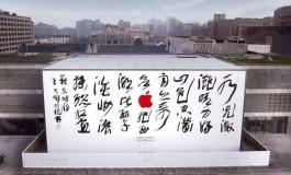 Dituding Langgar Paten, Apple Terancam Kembali ke Meja Hijau