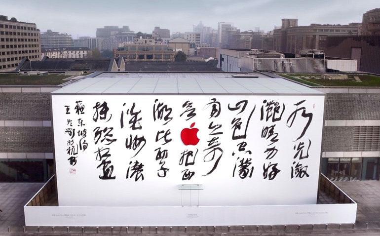 Dua Apple Store Baru Dibuka di China