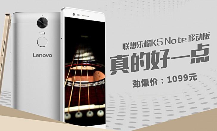 Berzirah Logam, Lenovo K5 Note Resmi Diluncurkan