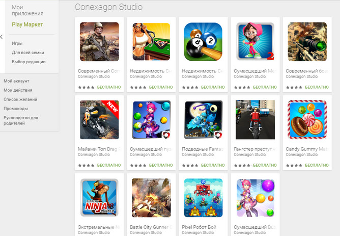 Google Play Store Darurat Trojan!