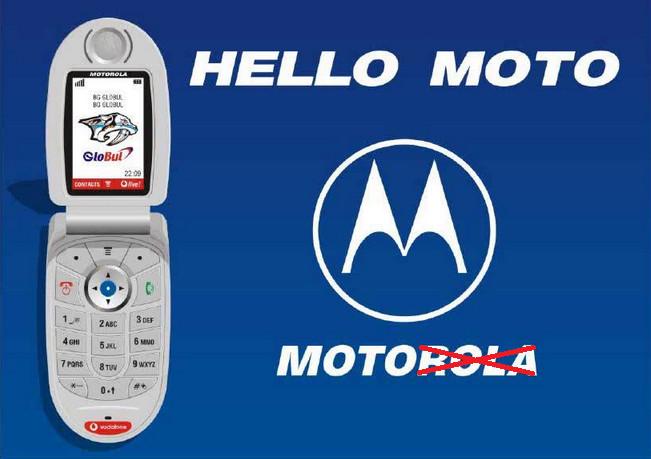 "Ucapkan ""Hello, Moto"" Pada Merek Motorola yang Baru"