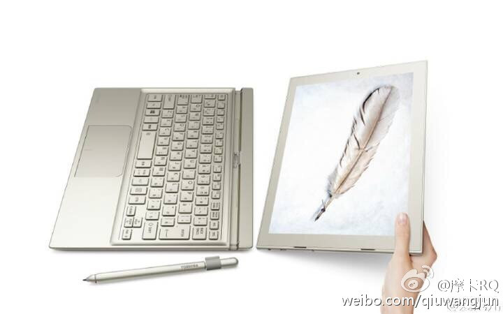 Huawei Dikabarkan Buat Laptop Hybrid Dual-OS Tahun Ini