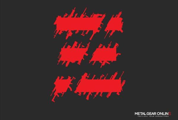 Metal Gear Online Beta Akan Dibuka Besok