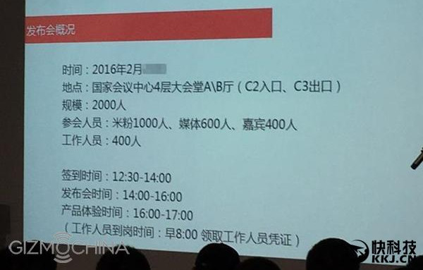 Xiaomi Mi 5 Akan Diluncurkan 24 Februari