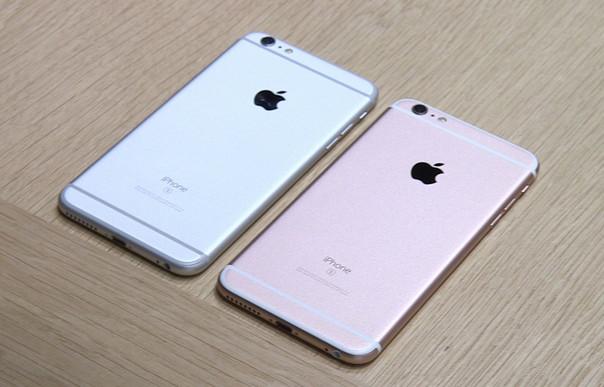 iPhone 7s Diperkirakan Bawa Pemindai Iris Mirip Lumia 950 XL