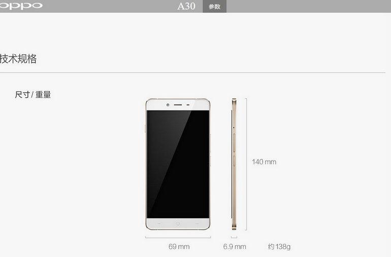 Resmi Dirilis, Oppo A30 Jiplak Desain OnePlus X Champagne Edition