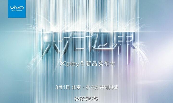 Vivo Xplay 5 Dipastikan Meluncur 1 Maret