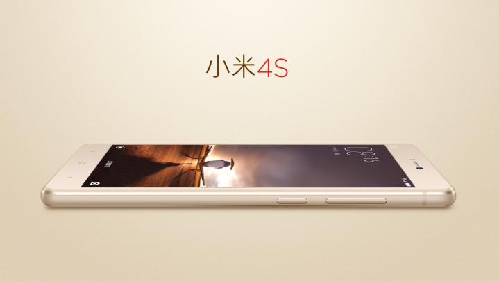 Xiaomi Mi 4S Juga Akan Tersedia 1 Maret Bersama Xiaomi Mi5