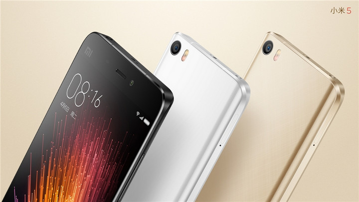 1 Maret Jadi Tanggal Ketersediaan Xiaomi Mi 5