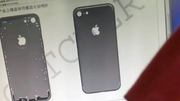 Diduga Milik iPhone 7, Gambar Bocoran Ini Perlihatkan Antena yang Sudah Didesain Ulang