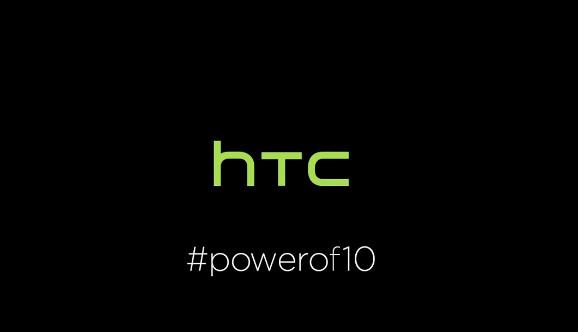 HTC Rilis Video Teaser One M10