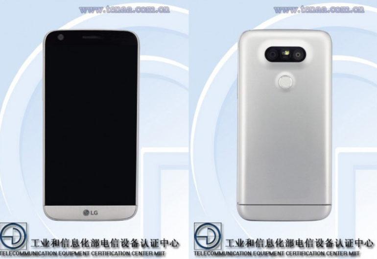 LG G5 Lite Juga Akan Dipasarkan di China