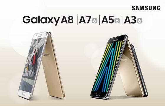 Samsung Berikan Powerbank Gratis Untuk Pembelian Samsung Galaxy A (A3, A5 & A7) 2016
