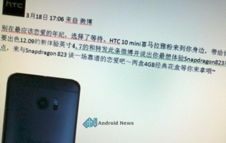HTC 10 Mini Dipersiapkan! Kecil-kecil Sambalado
