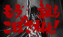 Iklan Ushio & Tora Season 2 Perdengarkan Lagu Temanya