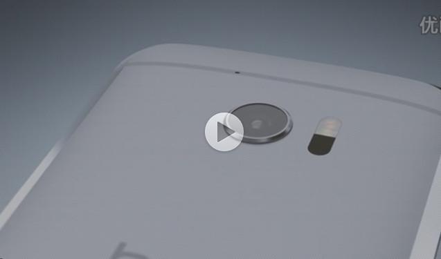 Jelang Pengumuman, Video Promosi HTC 10 Bocor