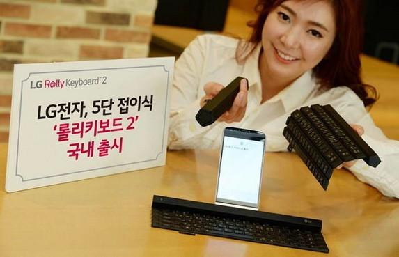 LG Luncurkan Bluetooth Rolly Keyboard 2