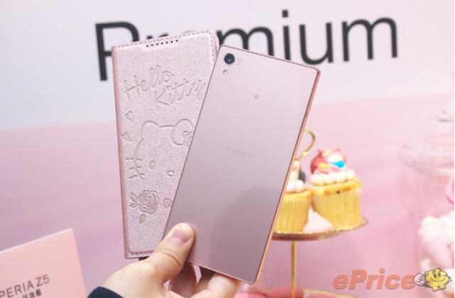 Sony Xperia Z5 Premium Warna Pink Kini Mulai Dijual di Taiwan