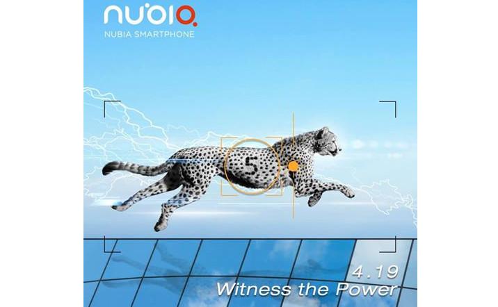 Teaser Baru Nubia Z11 Mini Pertegas Kemampuan Kameranya