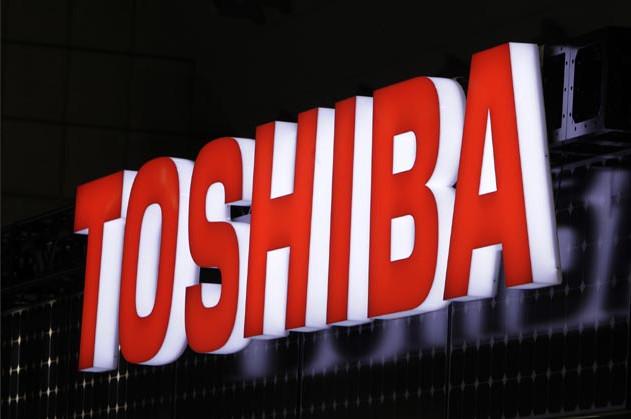 Toshiba Akan Jual Pabrik Notebook-nya di China