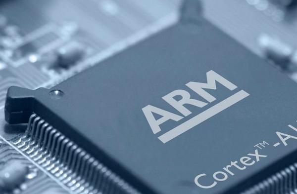 ARM - ilustrasi