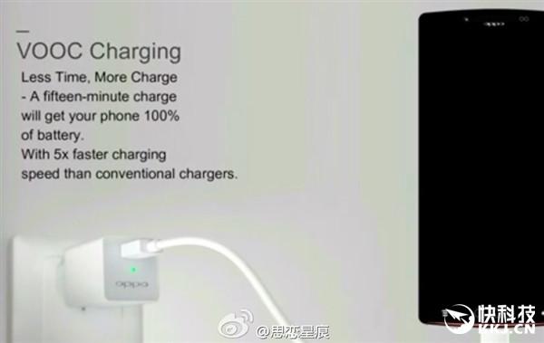 Baterai Oppo Find 9 Bisa di Charger Hingga Penuh Hanya Dalam 15 Menit 2