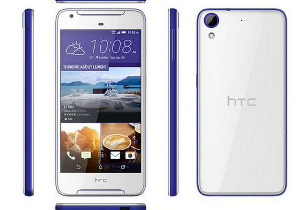 Bocornya Gambar dan Spesifikasi HTC Desire 628 1