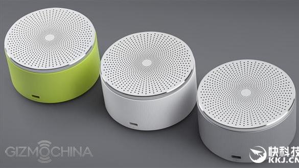 Diumumkan, Speaker Xiaomi Mi Canon Bluetooth Dibanderol Harga Rp 200 Ribu