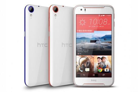 HTC Desire 830 Diresmikan, Ini Spesifikasi dan Harganya