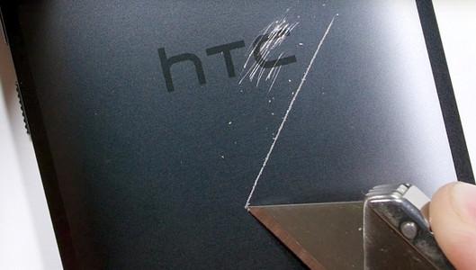 Lihat HTC 10 Dalam Uji Ketahanannya