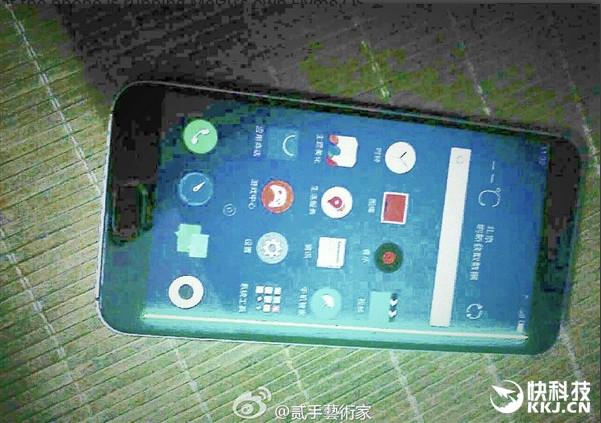 Ponsel Layar Lengkung Meizu Terlihat Dalam Gambar Bocoran 5
