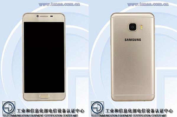Samsung Galaxy C5 Dapatkan Restu Dari FCC