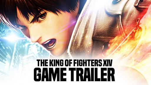 The King of Fighters XIV Rilis di Eropa 26 Agustus