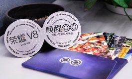 Undangan Peluncuran Huawei Honor V8 Mulai Disebar