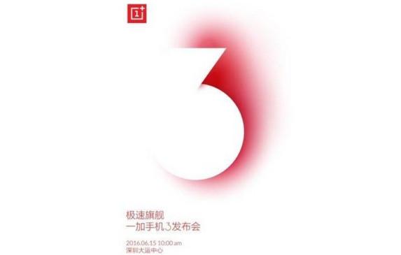 OnePlus 3 Diluncurkan 15 Juni, Dijual Tanpa Undangan