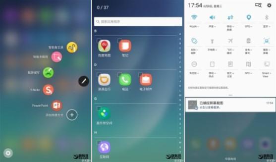 """Samsung Luncurkan Program Beta Untuk """"New Note UX"""""""