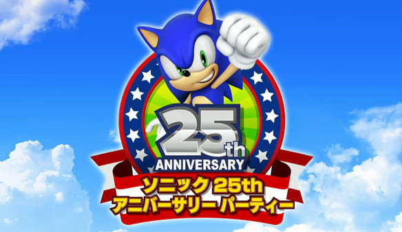 Sonic the Hedgehog Baru Diluncurkkan 2017