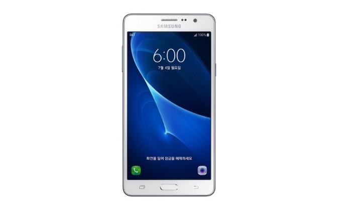 Samsung Galaxy Wide Diluncurkan, Bawa Layar Lebar 5,5 Inci