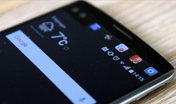 LG V20 Bakal Perkuat Kemampuan Audio dan Video
