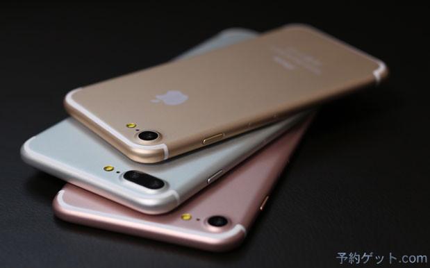 Lebih Jelas, Wujud iPhone 7, iPhone 7 Plus & 7 Pro dalam Video