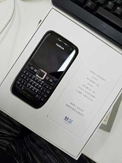 Nokia E71 dalam Undangan Meizu, Apa Hubungannya
