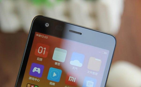 Xiaomi Redmi 4 atau Xiaomi Redmi Note 4, Mana yang Bakal Diluncurkan Hari Ini?