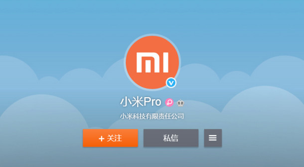 Bukan Xioami Xiaomi Mi Note 2, Tapi Xiaomi Mi Pro
