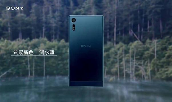 Sony Xperia XZ Laris Manis di Taiwan