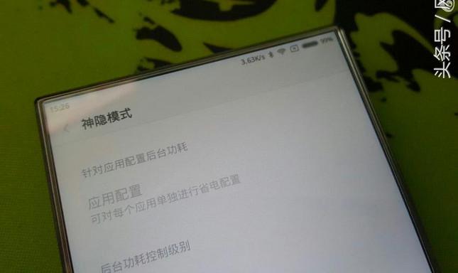 Bocoran Xiaomi Mi Note 2 Kali ini Tunjukkan Bezel Tipis Tanpa Layar Lengkung